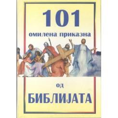 101 Приказна од Библијата